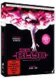 Uncut Limited Edition (Blu-ray Disc) - Mediabook